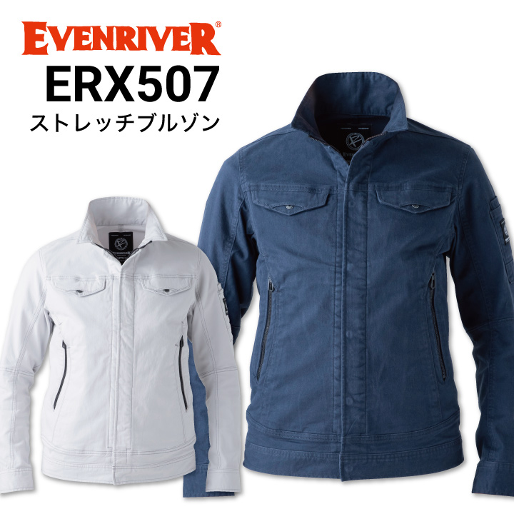 イーブンリバー ERX507 スーパーストレッチブルゾンの平置き写真